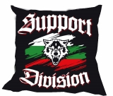 Kissen - Division Bulgarien - Support